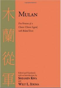 mulan-book
